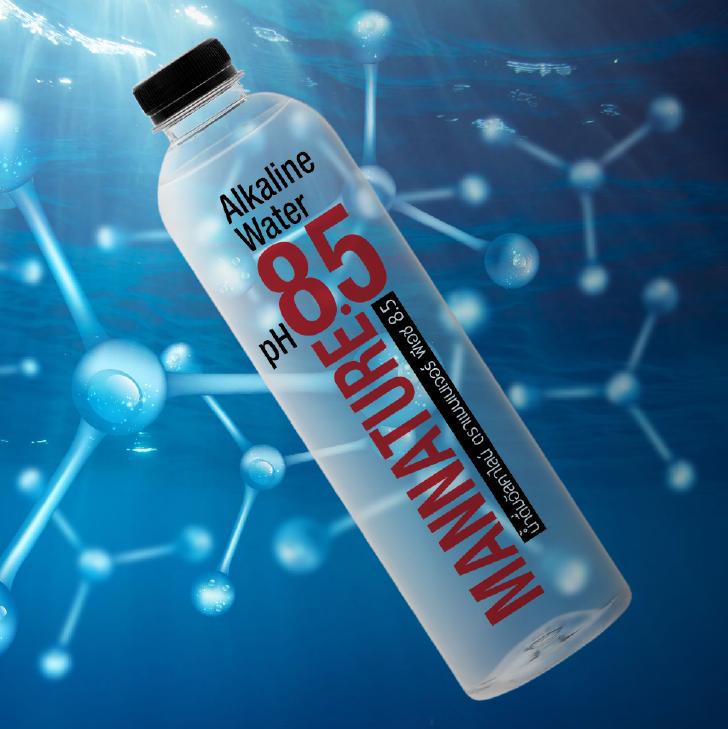 alkalinewaterdrink